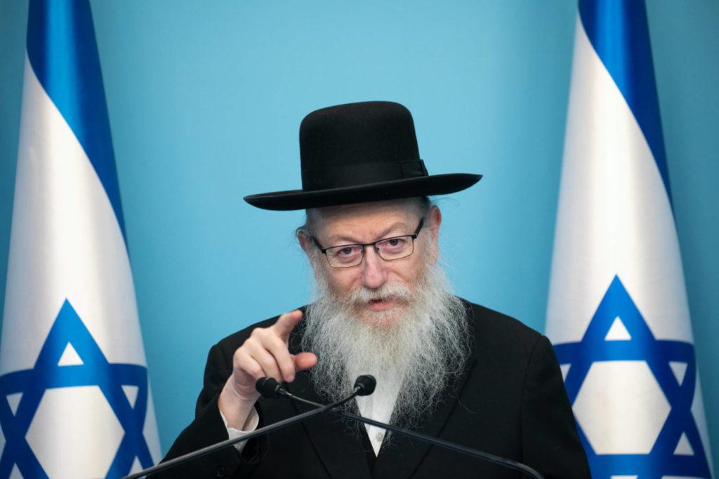 Távozik hivatalából az izraeli egészségügyi miniszter