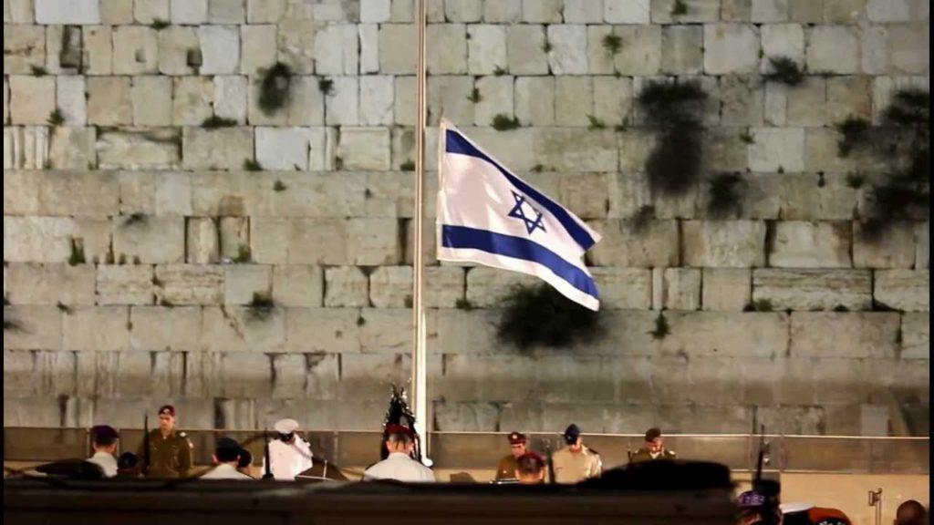 Kijárási tilalom lép életbe Izrael nemzeti ünnepén