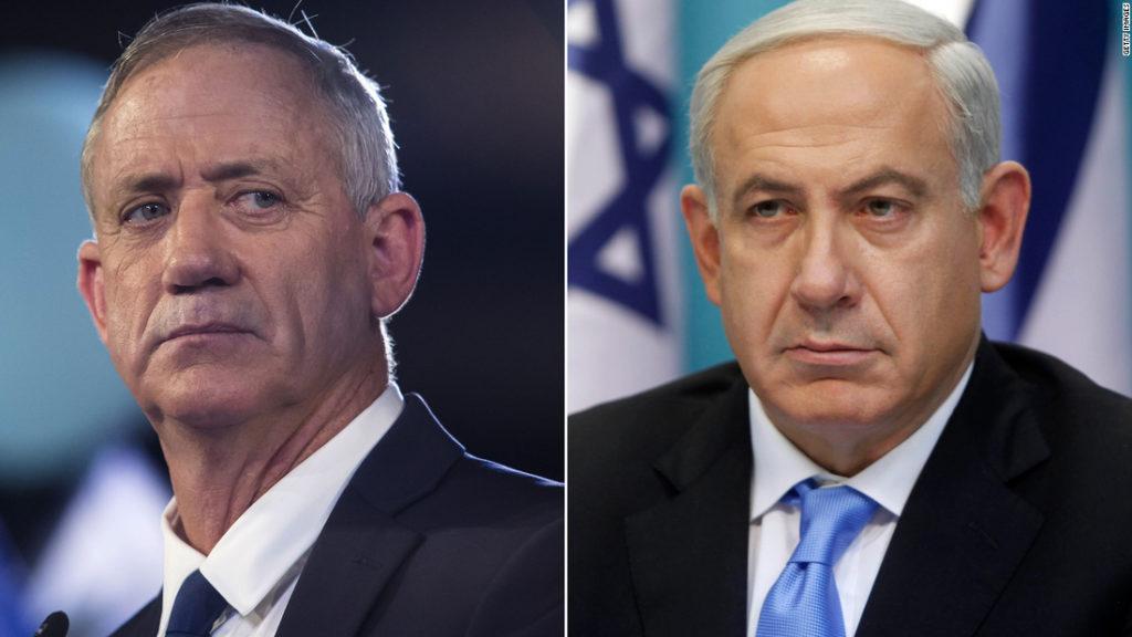 Késik azizraeli kormány bejelentése és eskütétele