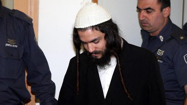 Izraeli bíróság: zsidó terroristát ítéltek el