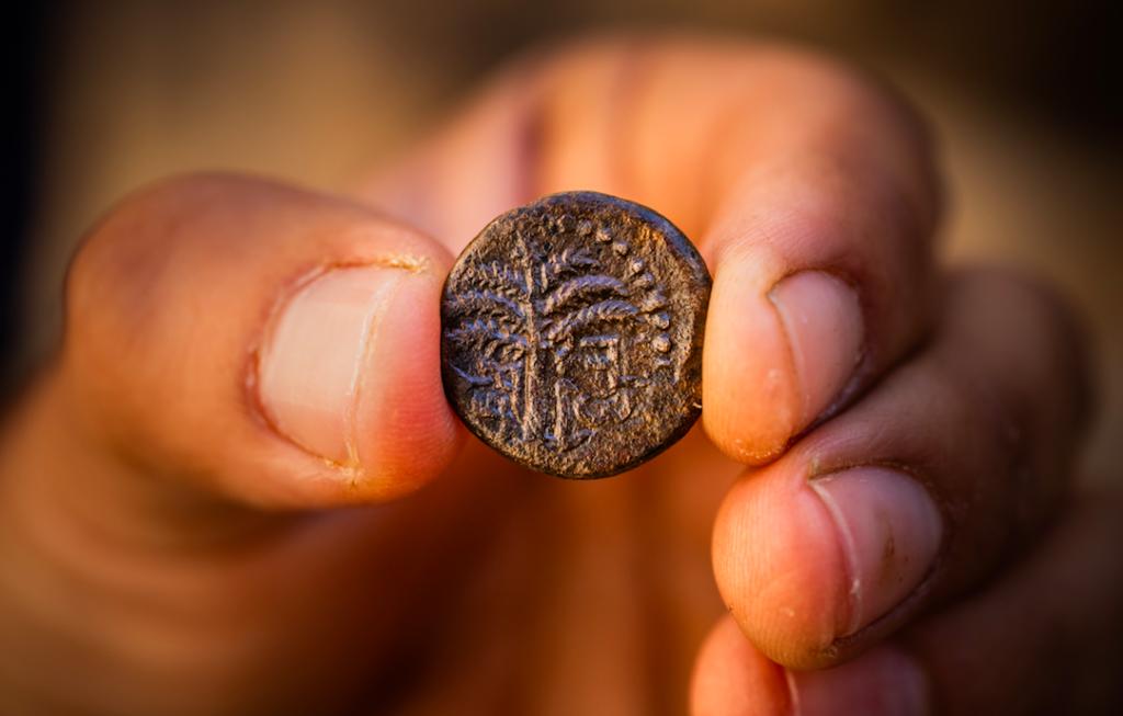 Ősi héber betűkkel írták fel Jeruzsálem nevét egy nemrég megtalált ritka érmére
