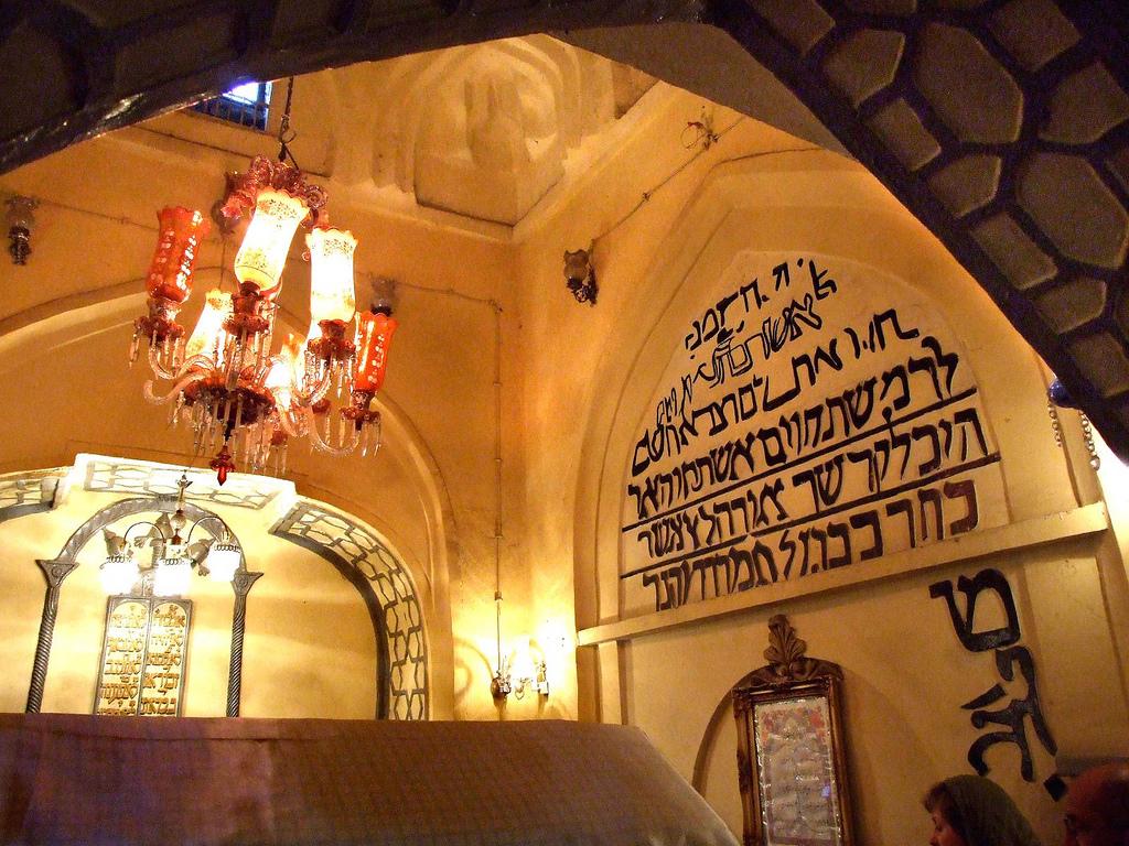Zsidó szenthelyet rongáltak meg Iránban