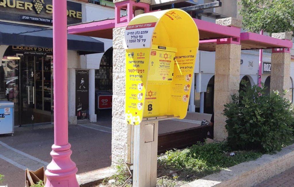 Telefonfülkékből alakítanak ki életmentő állomásokat több izraeli városban