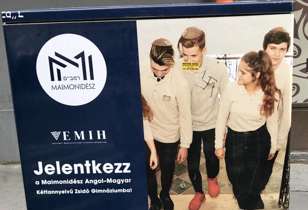 Horogkeresztet rajzoltak egy budapesti zsidó gimnázium plakátjára