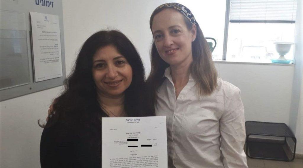 14 év után sikerült elválnia egy nőnek Izraelben