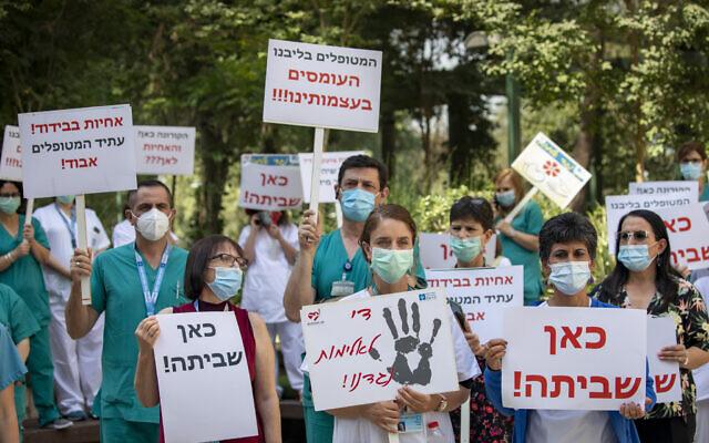 Teljesültek az izraeli ápolók sztrájk követelései