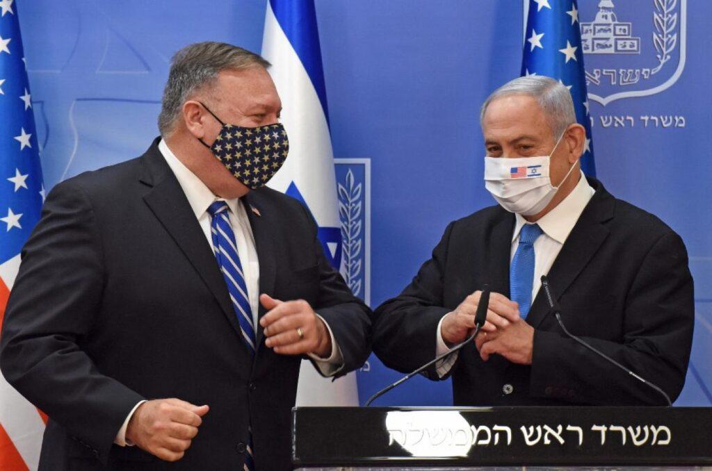 Izrael térségbeli katonai fölényének megőrzését ígérte az amerikai külügyminiszter