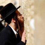 Hogyan lett a Siratófal a zsidóság legszentebb helye?