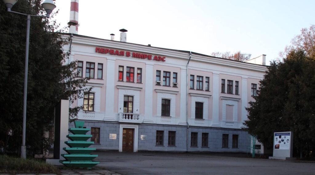 Zsinagógája lesz a világ első atomreaktorának otthont adó orosz városnak