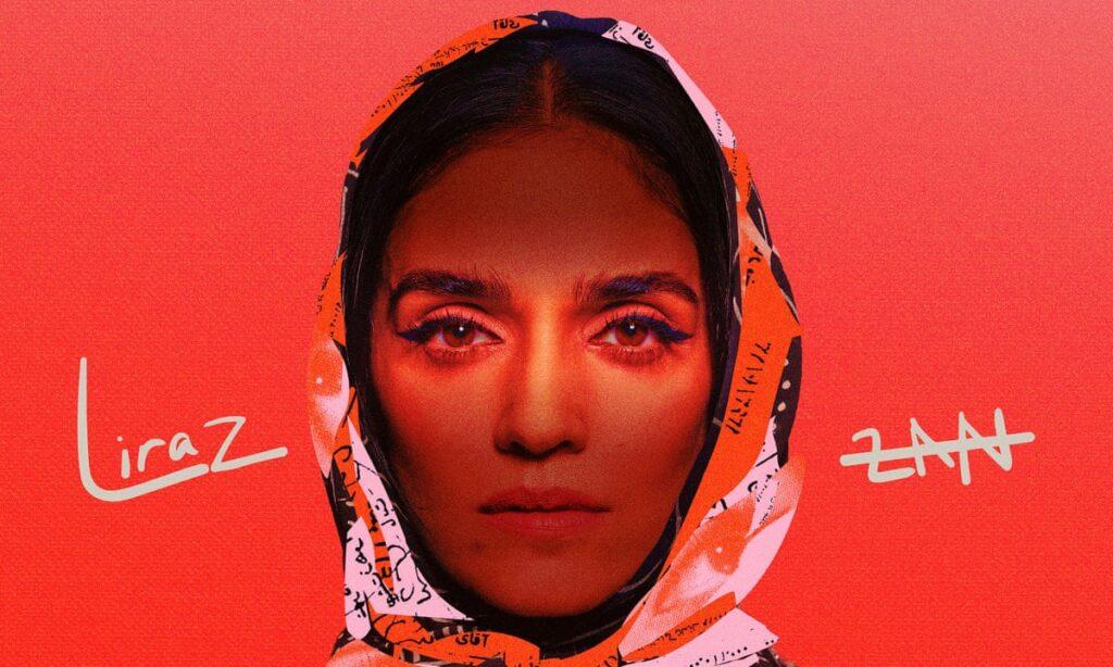 Iráni zenészek titokban segítették egy izraeli énekesnő új lemezének elkészülését