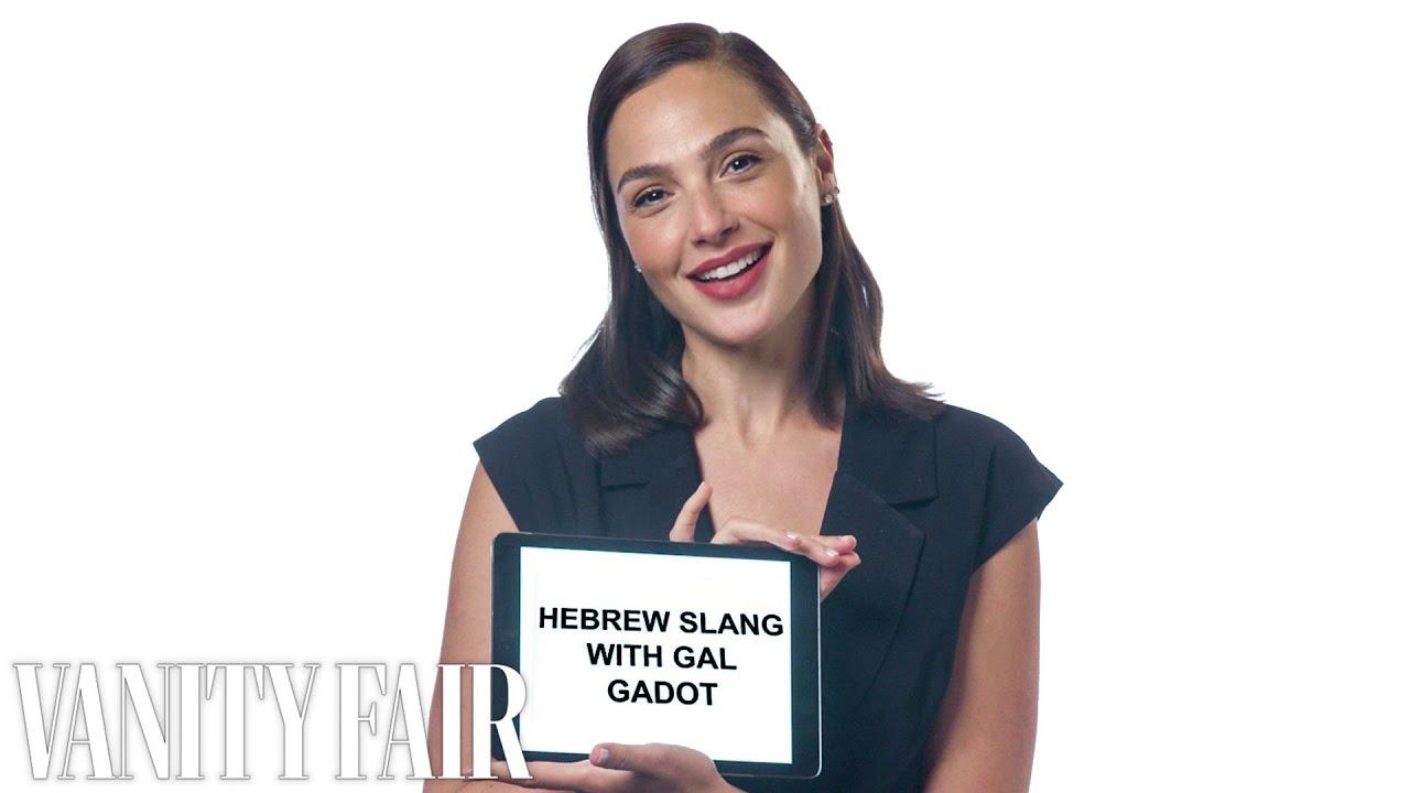 Gal Gadot héber szlenget tanít egy videóban