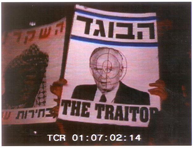 Fináli Gábor: Amikor zsidó zsidót ölt – a Rabin gyilkosság margójára