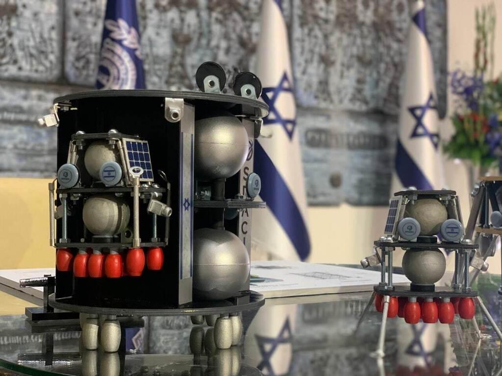 Izrael 2024-ben térhet vissza a Holdra