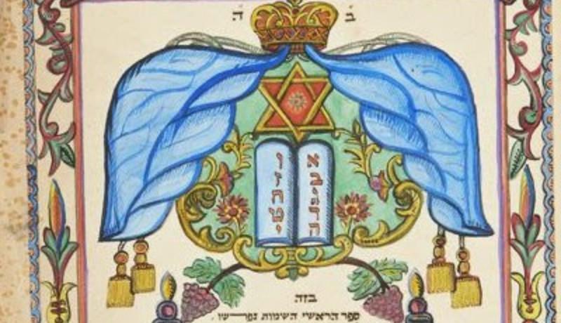 Majdnem kalapács alá került egy lopott, nagyértékű zsidó jegyzőkönyv New Yorkban