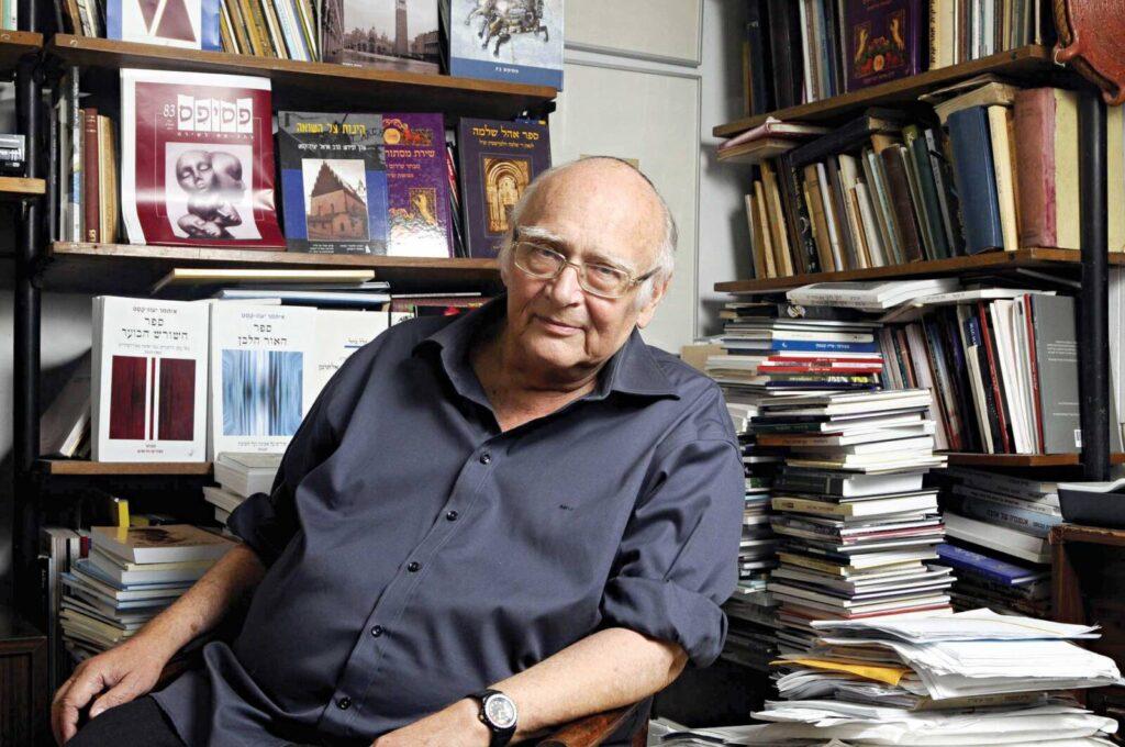 Meghalt Itamár Jáoz-Keszt, a magyar költészet héber fordítója