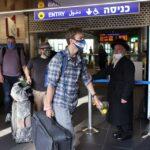 Izrael július 1-től fogadna ismét egyénileg érkező turistákat