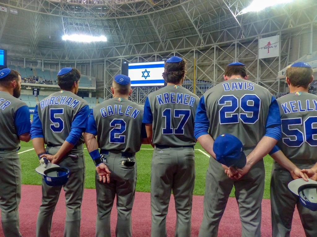 A valaha volt legnagyobb izraeli küldöttség indul a tokiói olimpiára