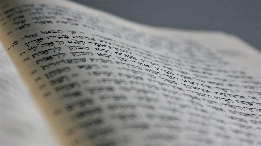 A Bibliából ismert, súlyos földrengés nyomaira bukkantak Jeruzsálemben