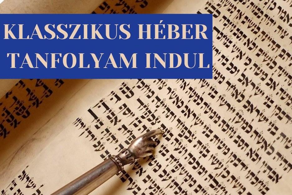 Klasszikus héber online nyelvtanfolyam indul a Szim Salom Hitközségben