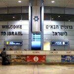 Izrael november 1-től fogadja a beoltott vagy gyógyult turistákat