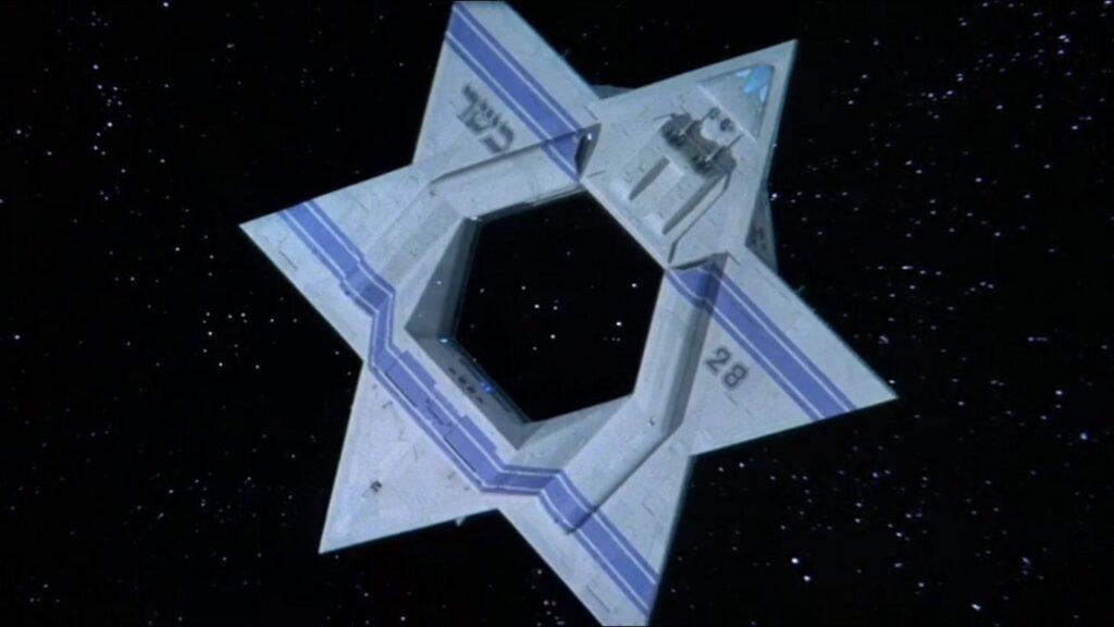 Visszatérhetnek a zsidók az űrbe